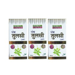Panch Tulsi [3-1 pack]